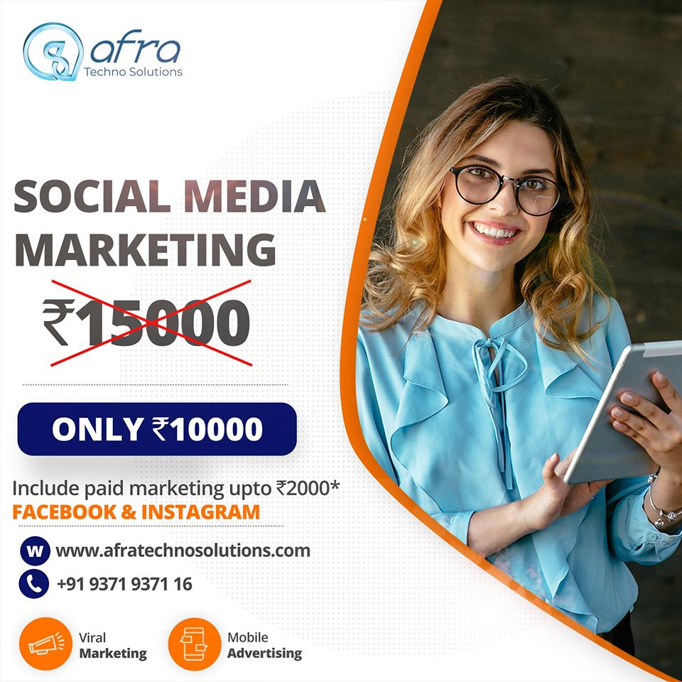 Advertisement - Afra Techno Solutions